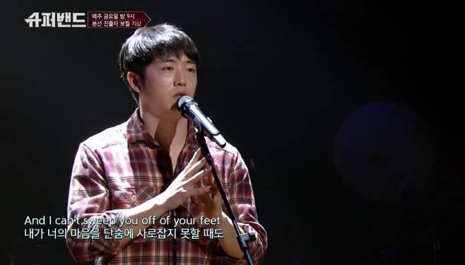 ▲ JTBC '슈퍼밴드'에 출연 중인 지상. 방송 화면 캡처
