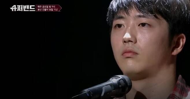 ▲ '슈퍼밴드' 지상. 출처ㅣJTBC '슈퍼밴드' 방송 화면 캡처