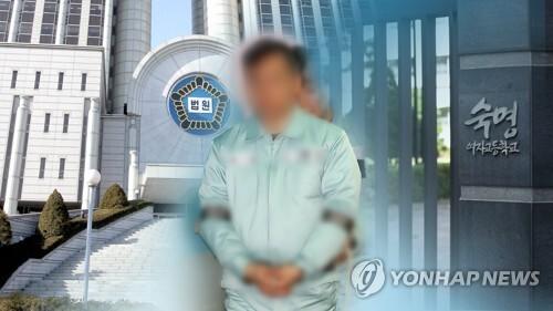 '숙명여고 문제유출' 오늘 결론…전 교무부장 1심 선고 (CG) [연합뉴스TV 제공]