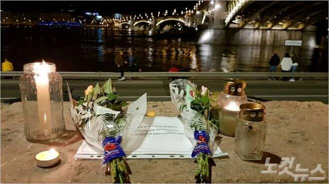 30일 (현지시간) 헝가리 부다페스트 다뉴브강 유람선 사고 지점인 머르기트 다리 아래 강변에서 사망자를 추모하는 발길이 이어지고 있다.(사진=김광일 기자)