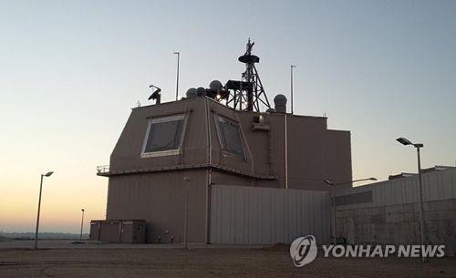 미군 운영 '이지스 어쇼어' [연합뉴스 자료사진]