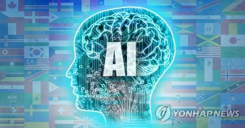 인공지능(AI) [이태호 제작] 사진합성·일러스트