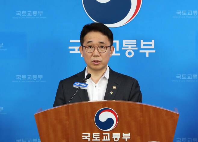박선호 국토교통부 1차관 © 뉴스1