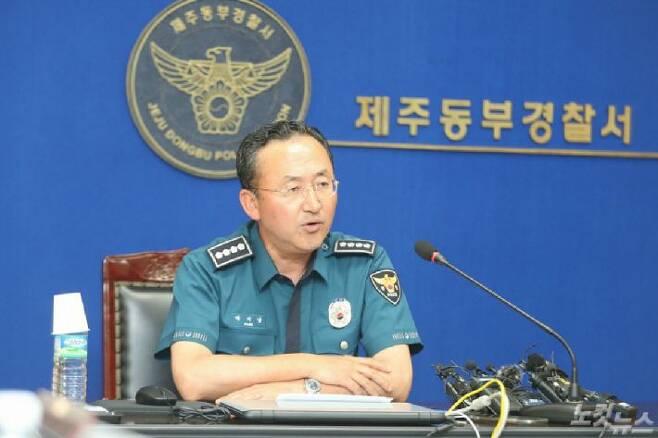 박기남 제주동부경찰서 서장. (사진=자료사진)