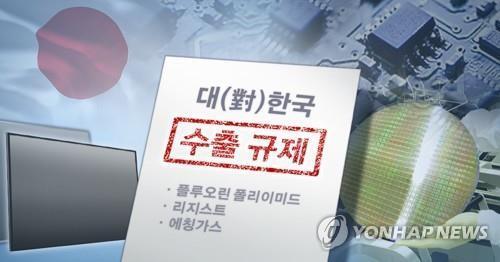 일본, 반도체ㆍ디스플레이 소재 한국 수출 규제(PG) [장현경 제작, 사진합성]