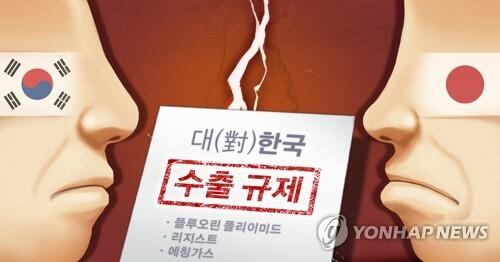 (연합뉴스 PG) [장현경 제작] 사진합성·일러스트