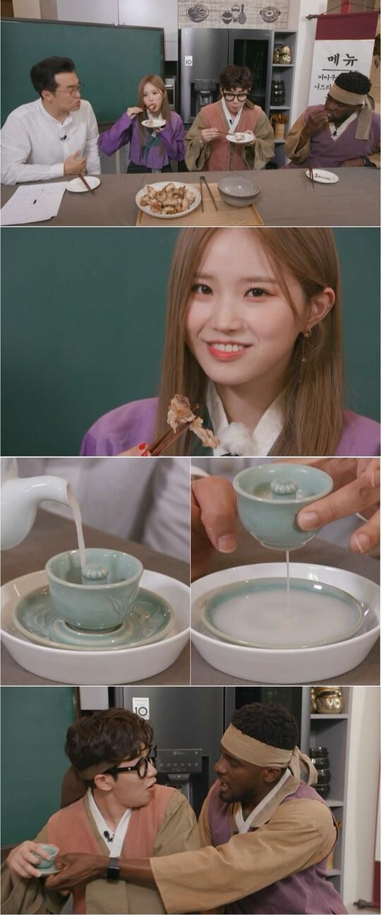 마리텔 송하영, 조선의 치킨 포계 홀릭 (사진=MBC)