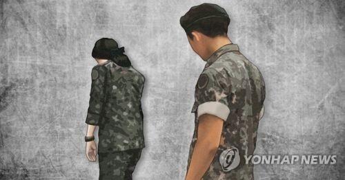 군 성범죄 (PG) [제작 최자윤, 이태호] 일러스트