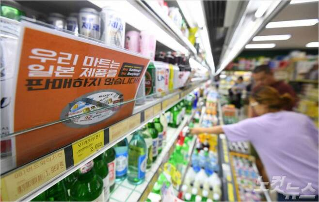 21일 서울 은평구 신사동 365 싱싱마트에 일본제품 판매 중단 안내문이 붙어있다. 일본 정부의 반도체 핵심 소재에 대한 수출 규제로 우리나라에서 일본제품에 대한 불매운동이 확산되고 있다. 이한형기자