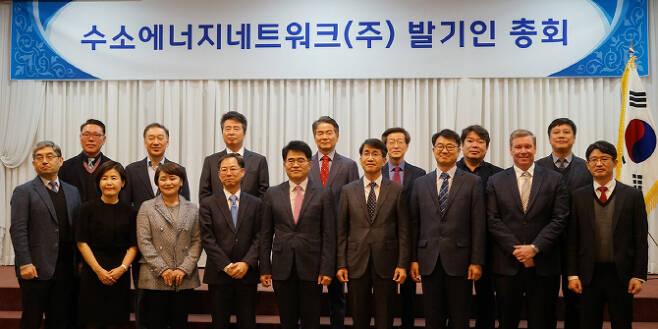 지난 2월28일 서울 서초구 더케이호텔에서 열린 수소에너지네트워크(하이넷) 발기인 총회 모습. 아랫줄 왼쪽 5번째가 유종수 초대 대표이사다. 하이넷 홈페이지 제공