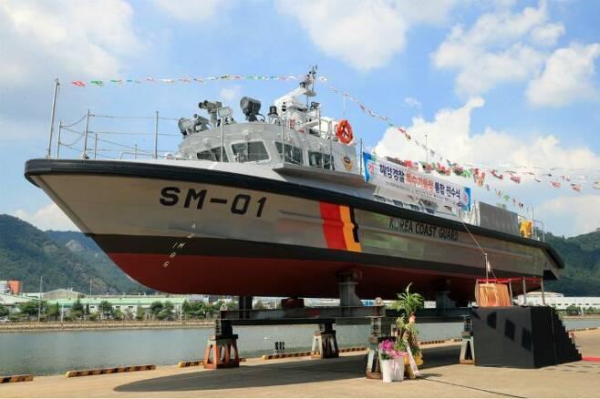 휴먼중공업은 13일 창원 성산구 신촌동 제2공장에서 해양경찰 특수기동정(중형급 고속방탄정) 진수식을 개최했다. (사진=창원시 제공)