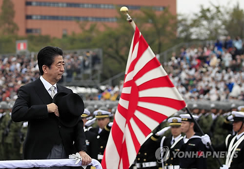 자위대 사열식 참석한 日아베 총리 작년 10월 아베 신조 일본 총리가 사이타마 현의 육상자위대 아사카 훈련장에서 열린 자위대 사열식에 참석하는 모습 [EPA=연합뉴스 자료사진]