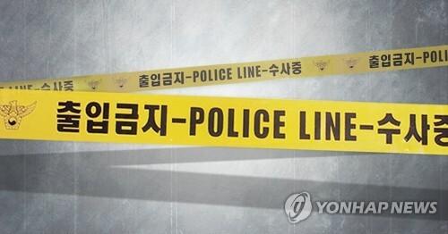 폴리스라인 (PG) [정연주 제작] 일러스트