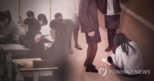 여학생 또래 집단 폭행(PG) [정연주 제작] 일러스트