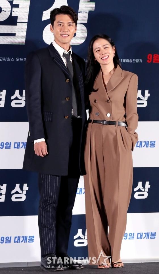현빈(왼쪽)과 손예진 /사진=스타뉴스