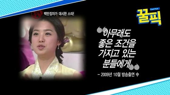 김정근♥ 이지애, 재벌가 대시 거절한 사연 정말 좋은 사람 아니라면※