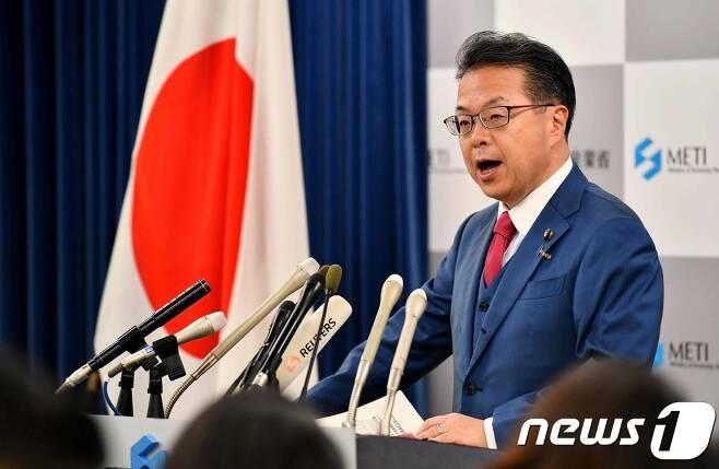 세코 히로시게(世耕弘成) 일본 경제산업상. © AFP=뉴스1