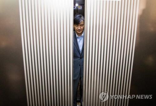 조국 법무부 장관 후보자 [연합뉴스 자료사진]