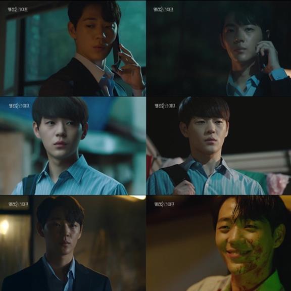 '웰컴2라이프' 신재하가 광기 어린 악역 연기로 안방극장을 사로잡았다. MBC 제공