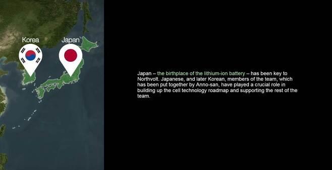 노스볼트가 자사의 배터리 기술 로드맵 구축에 한국인·일본인 직원들이