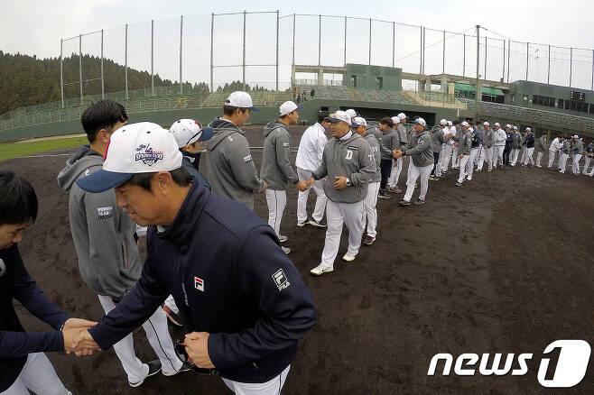 일본 미야자키에서 스프링캠프를 마친 두산 선수단.  (두산 베어스 제공) © 뉴스1