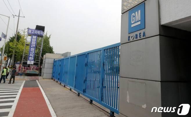 인천시 부평구에 한국GM 공장의 모습. /사진=뉴스1