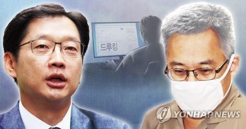 드루킹과 김경수 지사(PG) [제작 이태호] 사진합성, 일러스트 [2019.09.19 송고]