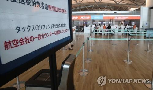 2019년 9월 4일 인천국제공항 탑승수속 카운터가 일본행 항공기 수속 시간임에도 비교적 한산한 모습을 보이고 있다. 일본정부관관국의 최근 발표에 따르면 올해 8월 일본을 방문한 한국인 여행객 수는 전년 동월보다 48% 감소했다. [연합뉴스 자료사진]