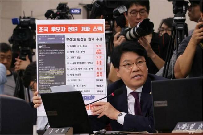자유한국당 장제원 의원(사진=윤창원 기자/자료사진)