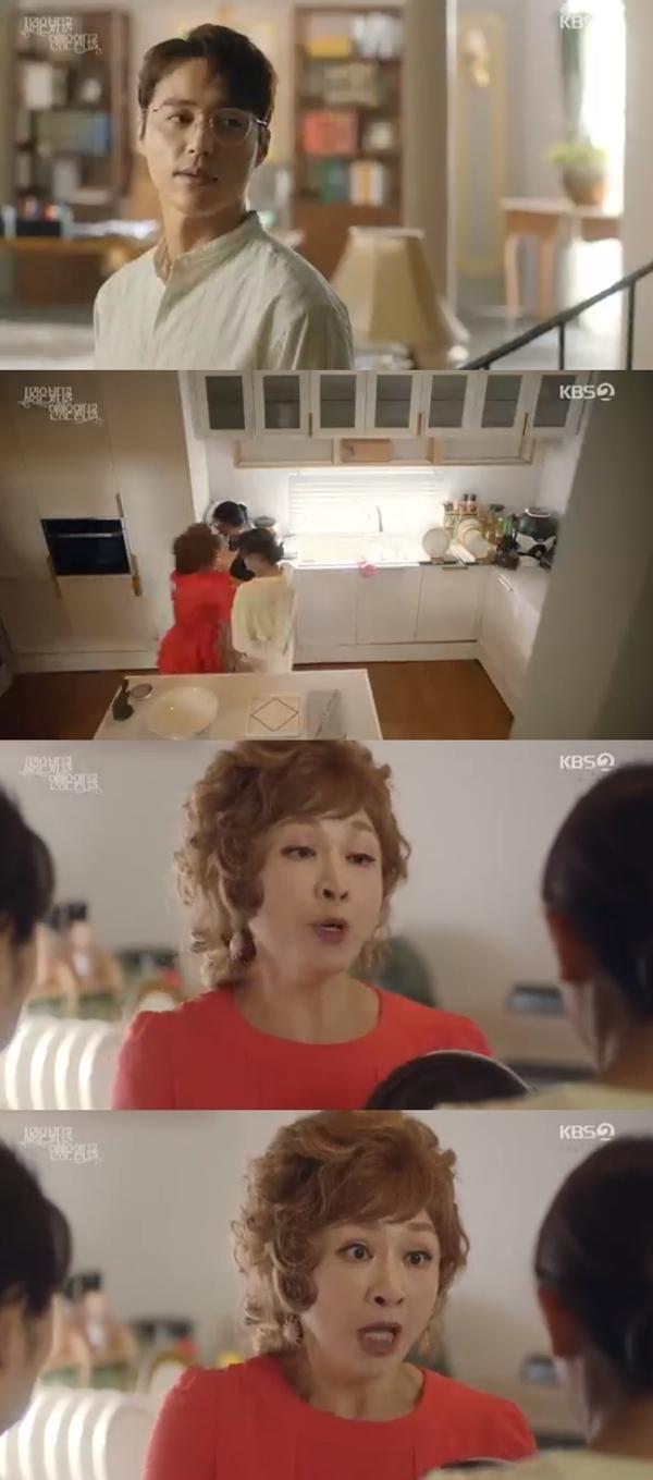 사랑은 뷰티풀 인생은 원더풀 조윤희 박해미 오민석 / 사진=KBS2 사랑은 뷰티풀 인생은 원더풀