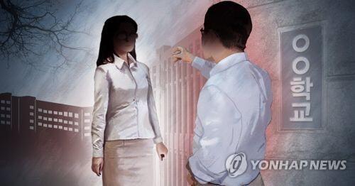 여교사 성추행 (PG) [제작 최자윤] 일러스트