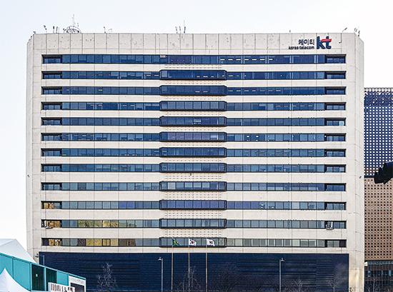 KT가 황창규 회장의 뒤를 이을 새 CEO 선정을 놓고 고민에 빠졌다. <매경DB>