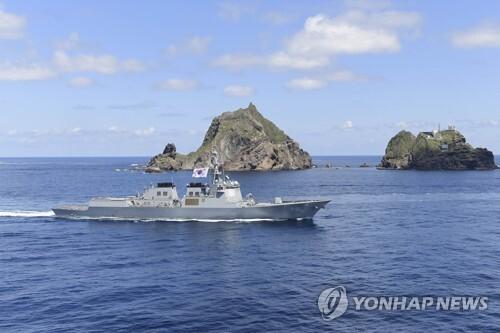 우리 해군 이지스함인 세종대왕함 [해군 제공. 재판매 및 DB 금지] photo@yna.co.kr