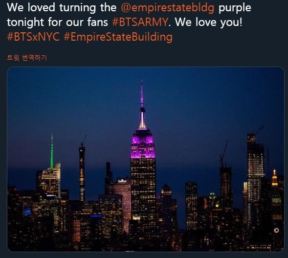 방탄소년단의 방문을 기념해 보라색으로 물든 엠파이어 스테이트 빌딩. / 사진 = 트위터