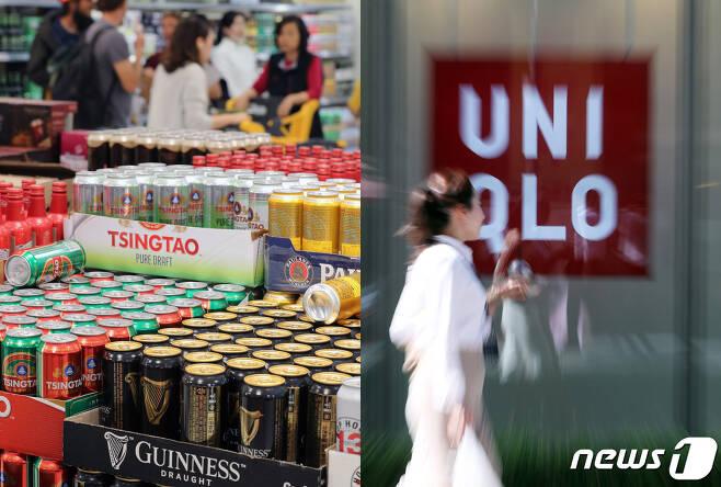일본정부가 수출규제를 시행한지 100일째인 11일 오후 서울 시내의 한 대형마트 수입맥주 매대에 일본 맥주를 제외한 맥주가 진열되어 있는 모습(왼쪽)과 서울 시내에 위치한 유니클로 매장 앞 모습. 이날 유니클로 본사 일본 패스트리테일링이 발표한 2019 회계연도(2018년 9월∼2019년 9월) 자료에 따르면 유니클로의 한국 시장 수익이 감소했다. 2019.10.11/뉴스1 © News1 이재명 기자