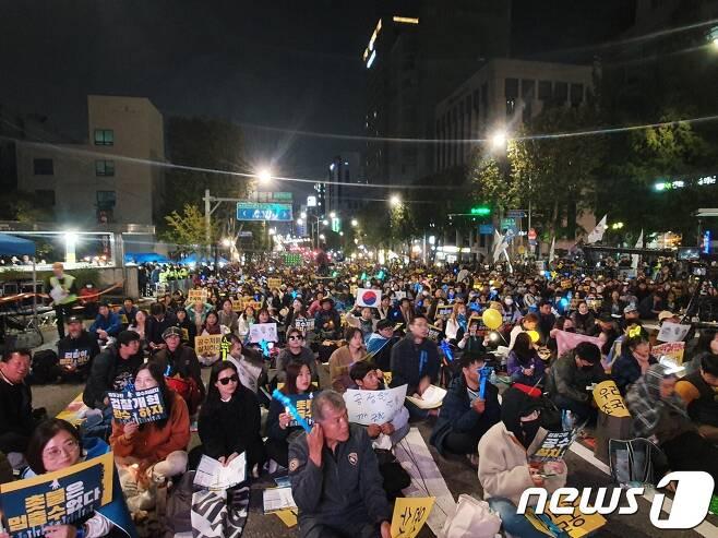 북유게  주최 19일 서초동 촛불집회 © 뉴스1 서혜림