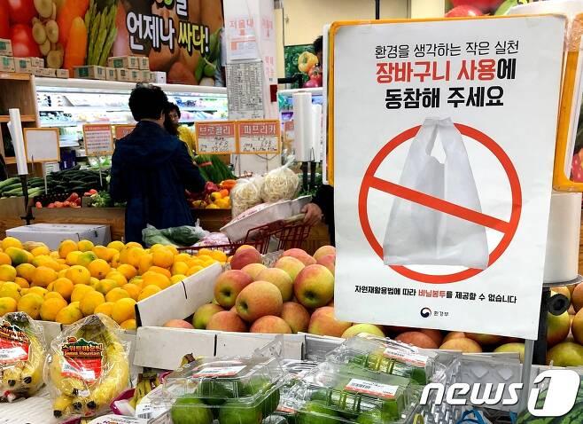 제주시 도남동 대형 마트 과일코너에 비닐봉투 제공 금지를 알리는 안내판이 설치돼 있다. 2019.10.21 /뉴스1 © News1