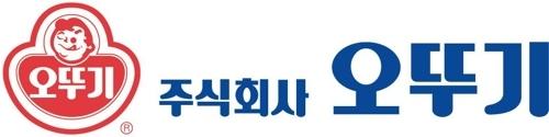 오뚜기 로고 [오뚜기 제공]