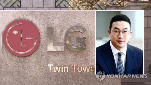 LG그룹 구광모 회장(CG) [연합뉴스TV 제공]