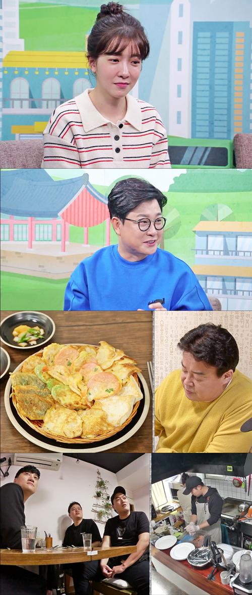 '백종원의 골목식당' 정인선 먹방 사진=SBS '백종원의 골목식당'