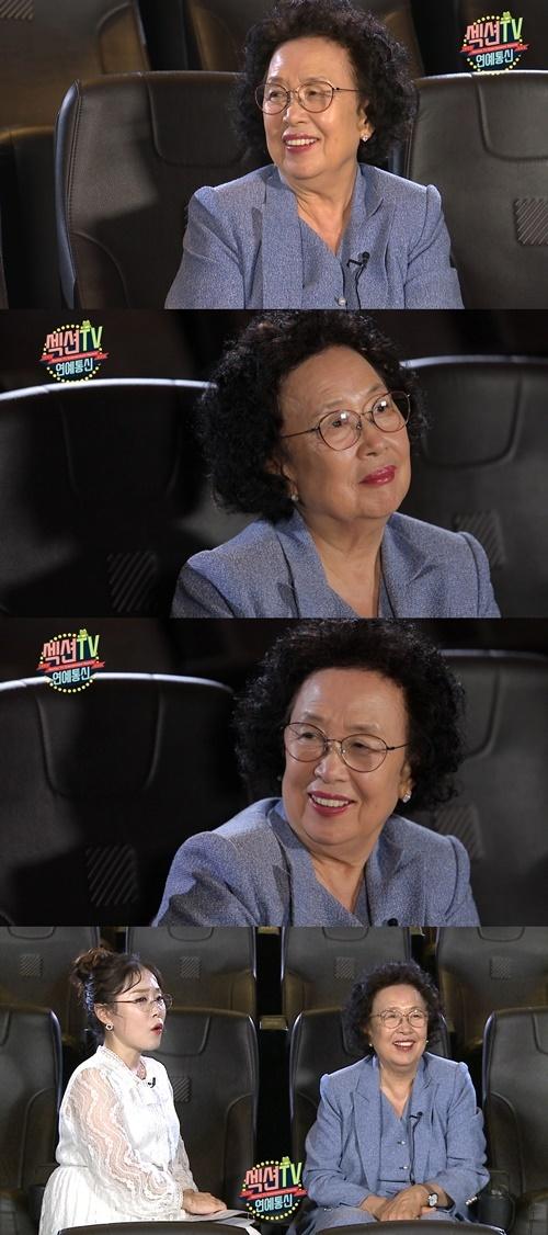 섹션TV 나문희 사진=MBC