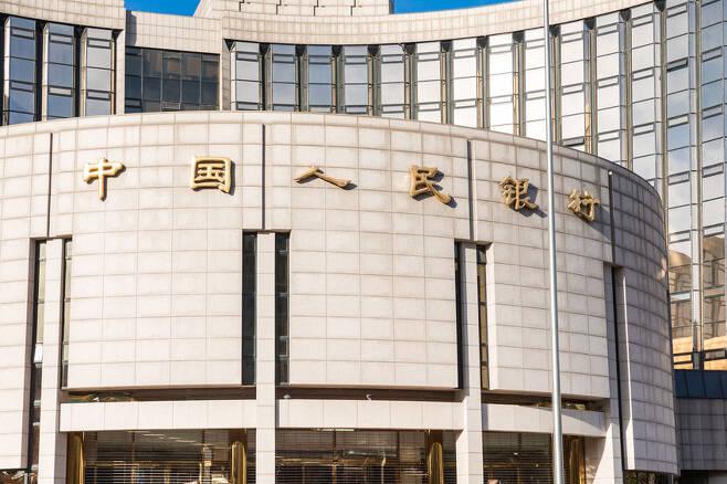 중국 베이징 인민은행 [123rf]