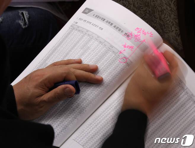 뉴스1 DB © News1 신웅수 기자