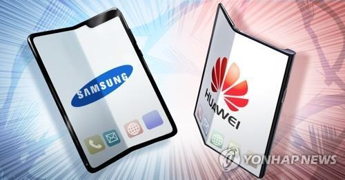 삼성 vs 화웨이 폴더블폰 대결 (PG) [정연주 제작] 일러스트