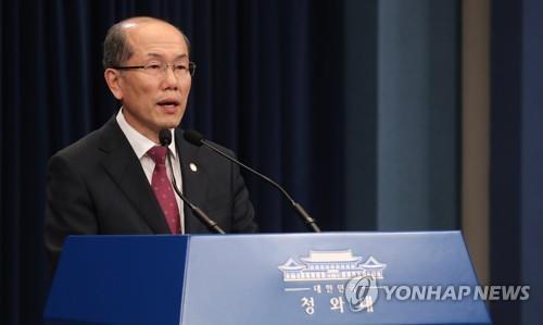 청와대, 지소미아 종료 조건부 연기 발표 [연합뉴스]