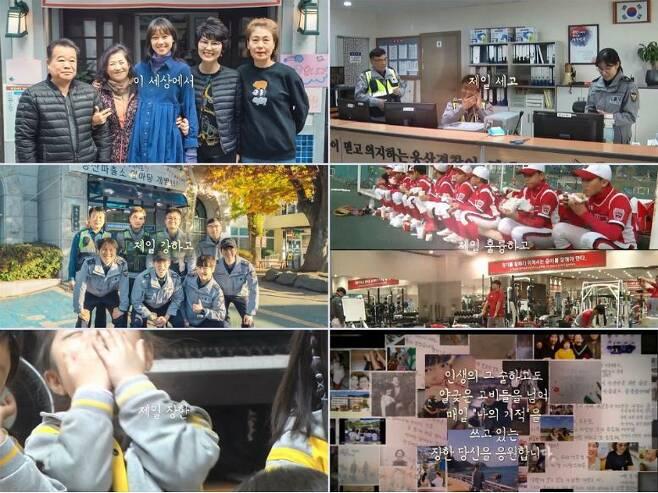 KBS2 수목드라마 '동백꽃 필 무렵' (사진=방송화면 캡처)