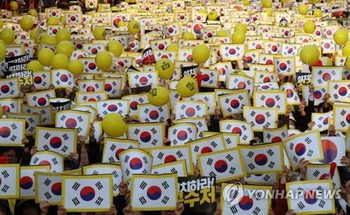 지난 10월 26일 여의도공원에서 열린 검찰개혁 촛불문화제 [연합뉴스 자료사진]