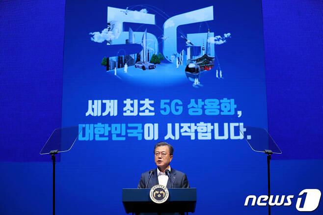 문재인 대통령이 8일 서울 송파구 올림픽공원 K-아트홀에서 열린 코리안 5G 테크 콘서트 '세계 최초 5G 상용화, 대한민국이 시작합니다'에서 기념사하고 있다. (청와대 제공) 2019.4.8/뉴스1