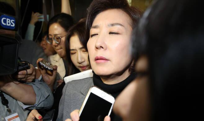 나경원 자유한국당 원내대표(사진 = 연합뉴스)