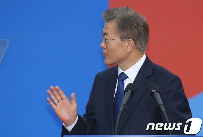 문재인 대통령 © News1 허경 기자